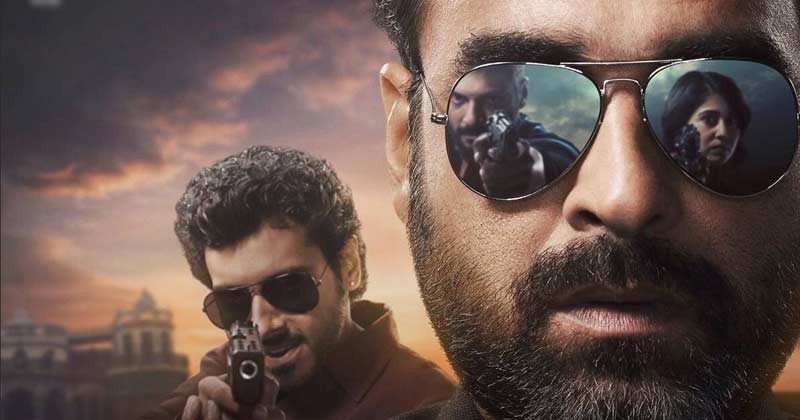 Mirzapur 2 Trailer Released