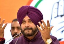 Navjot Singh Sidhu Reaction On Punjab Government