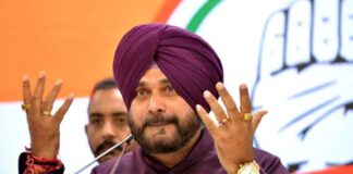 Navjot Singh Sidhu Reaction On Punjab Government