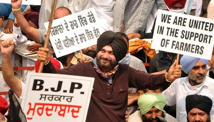 Navjot Singh Sidhu Support Farmers