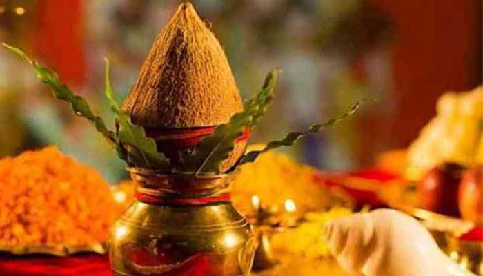 Navratri Kalash