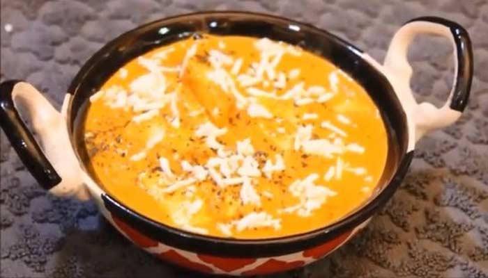 Navratri Shahi Paneer Recipe