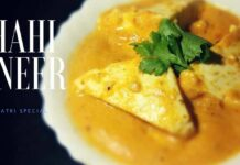 Navratri Shahi Paneer Recipe In Hindi
