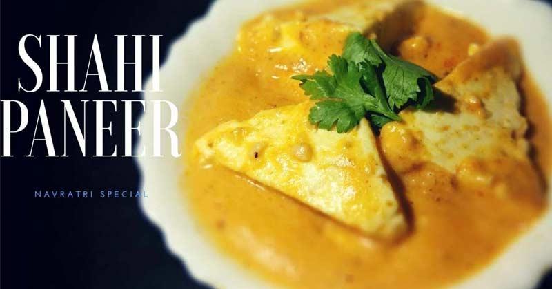 Navratri Shahi Paneer Recipe In Hindi