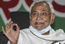 Nitish Kumar Statement