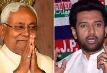 Nitish's Behaviour Has Been Unfair Towards Chirag Paswan