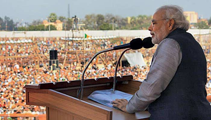 PM Narendra Modi Rally