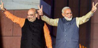 PM Narendra Modi Wished Amit Shah