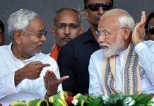 Pm Narendra Modi And Nitish Kumar