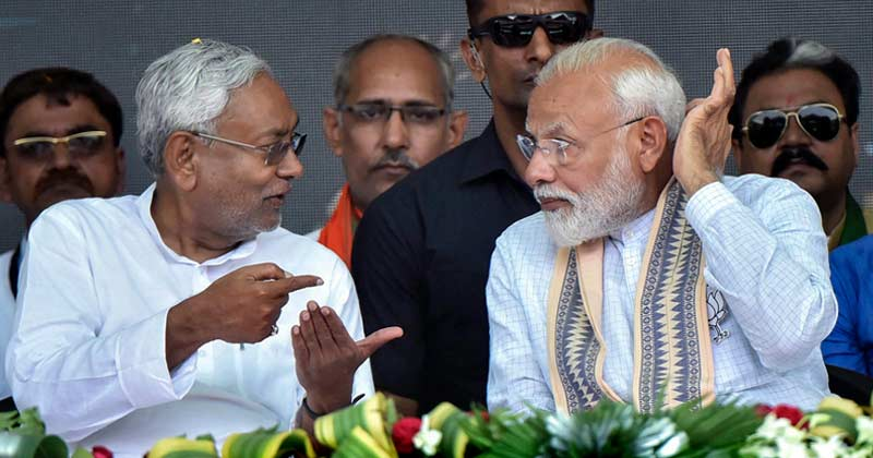Pm Narendra Modi And Nitish Kumar