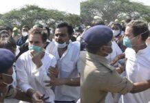 Rahul Gandhi Arrested By UP Police