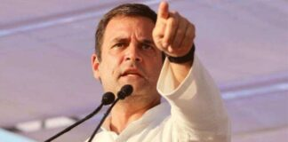 Rahul Gandhi Attack On Narendra PM Modi