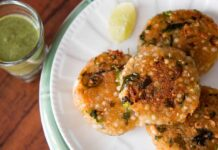 Sabudana Ki Tikki Recipe In Hindi