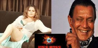 Sapna Sappu Enter In Bigg Boss 14 House As A Wild Card Entry