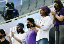 Shah Rukh Khan Twitter Reaction On KKR New Anthem Song
