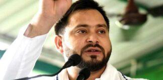Tejashwi Yadav Attack On Nitish Kumar