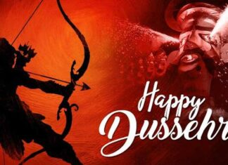 Vijayadashami Bring Good Luck On Dussehra