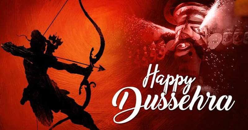 Vijayadashami Bring Good Luck On Dussehra