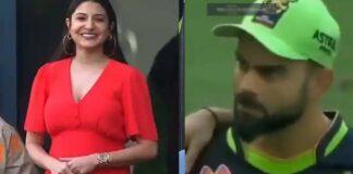 Virat Kohli's Adorable Gesture For Anushka Sharma Viral Video