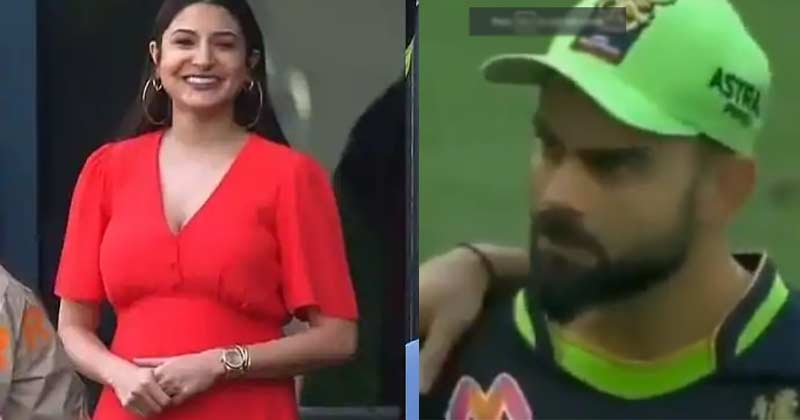 Virat Kohli's Adorable Gesture For Anushka Sharma Viral Video