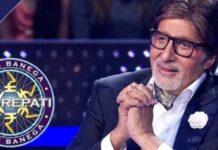 BJP MLA Seek Police Against Amitabh Bachchan Over KBC Question