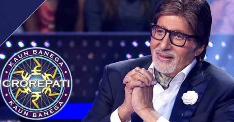 BJP MLA Seek Police Against Amitabh Bachchan Over KBC Question