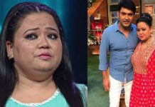 Bharti Singh Not Part Of Kapil Sharma Show