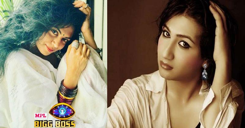 Mahika Sharma Support Kavita Kaushik