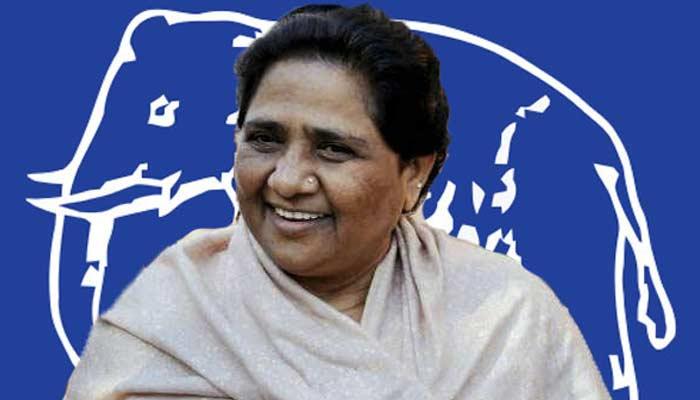 Mayawati On Bihar Election