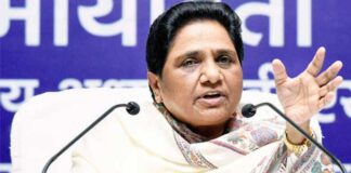 Mayawati Says Will Retire From Politics
