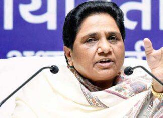 Mayawati Says Will Retire From Politics