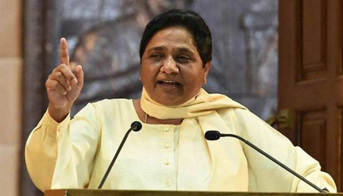 Mayawati Will Retire From Politics