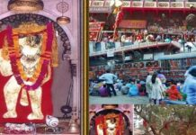 Mehandipur Balaji Temple Facts And Importance