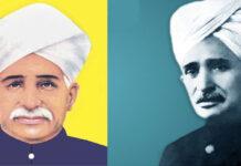 Sir Chhotu Ram Biography