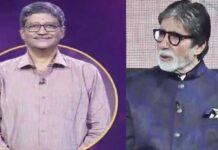 Amitabh Bachchan Aunt Was Hindi Teacher