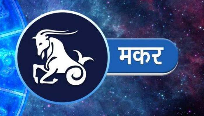 Capricorn Astrological Sign