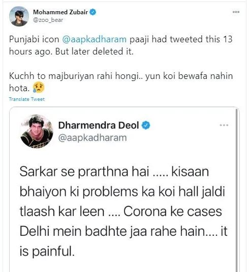 Dharmendra Tweet About Formers Protest