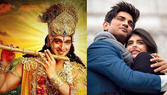 Dil Bechara And Mahabharat Trending On Yahoo