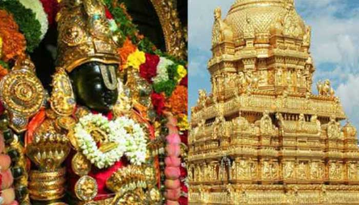 Facts About Lord Venkateswara History