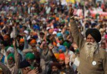 Farmers Demand Farm Law Modi Government