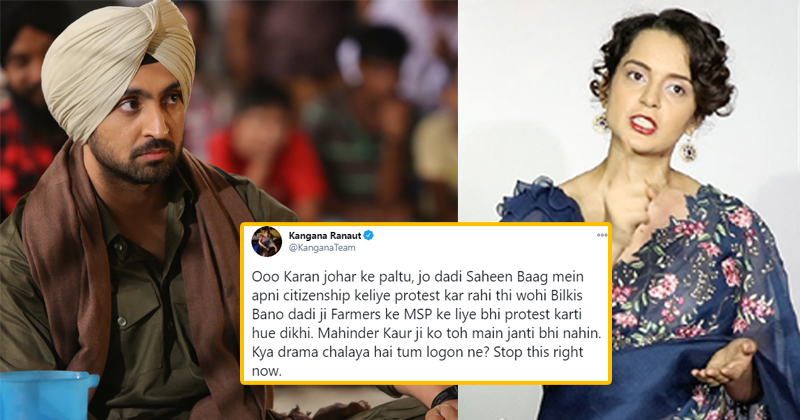 Kangana Ranaut And Diljit Dosanjh Cold War On Farmers Protest
