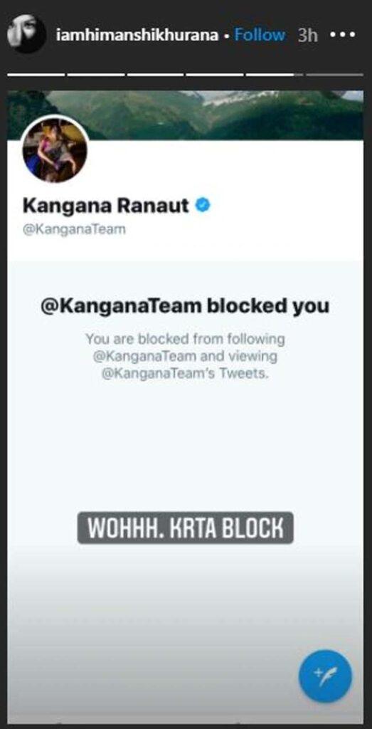 Kangana Ranaut Blocks Himanshi On Social Media