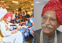 Mahashay Dharampal Gulati Died At The Age Of 97