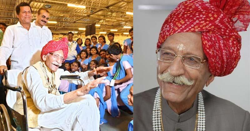 Mahashay Dharampal Gulati Died At The Age Of 97