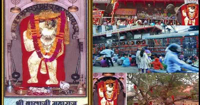 Mehandipur Balaji Mandir Facts And Importance