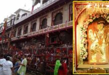 Mehandipur Balaji Temple Reopen After Lockdown