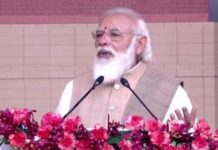 PM Modi On Foundation Laying Of Central Vista Project
