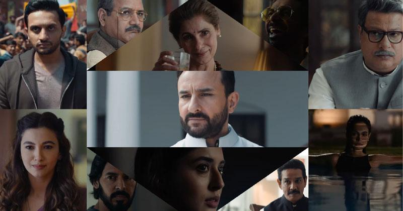 Tandav Teaser