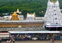 Tirupati Balaji Mandir History
