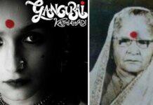 Alia Bhatt Upcoming Movie Gangubai Kathiawadi